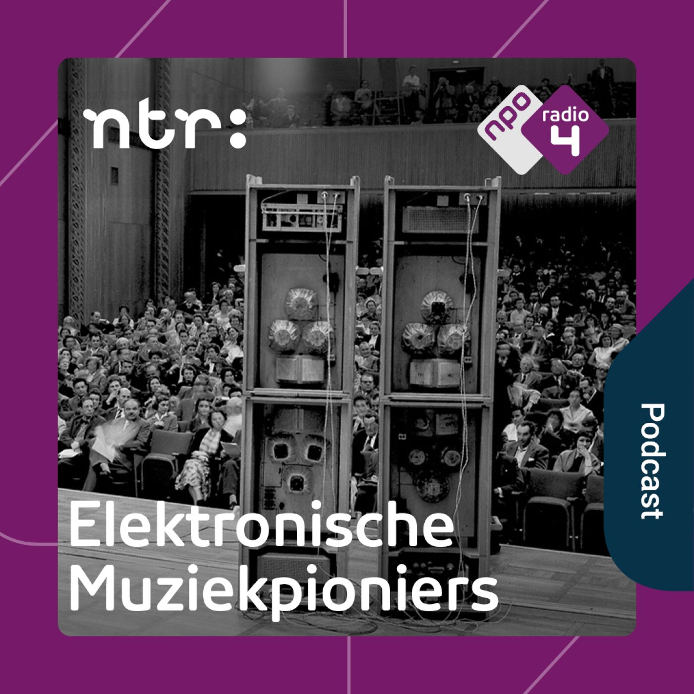 Elektronische Muziekpioniers logo