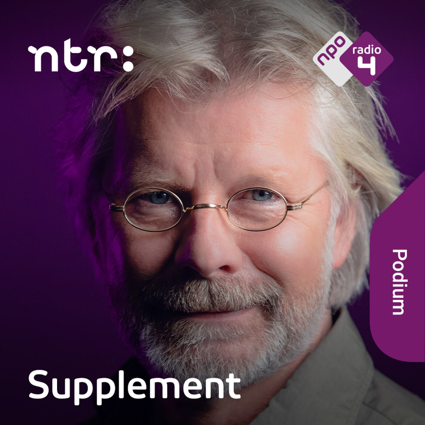 Supplement logo